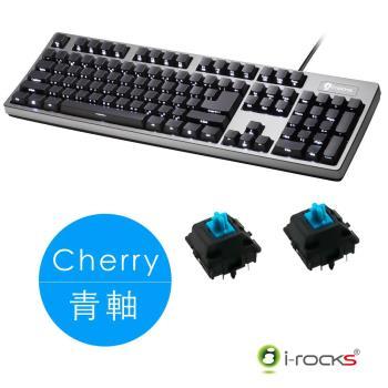 i-Rocks IRK68MS側刻單色背光機械式鍵盤