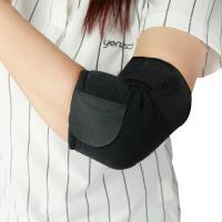 【源之氣】竹炭NEOPRENE運動護手肘(2入) RM-10215