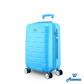 Rowana 魅惑時代20吋PC防爆拉鍊旅行箱/行李箱 (多色任選)