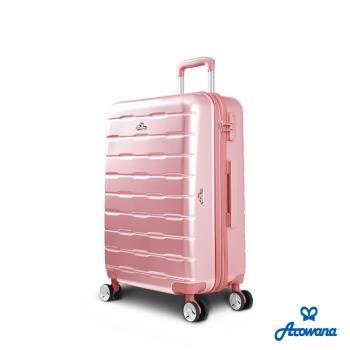 Rowana 魅惑時代25吋PC防爆拉鍊旅行箱/行李箱 (多色任選)