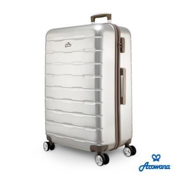 Rowana 魅惑時代29吋PC防爆拉鍊旅行箱/行李箱 (多色任選)