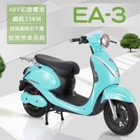 e路通-EA-3 胖丁 48V 鉛酸 高性能前後避震 電動車 (電動自行車)