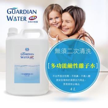 宜家利GUARDIAN WATER加電/超電水4000ml