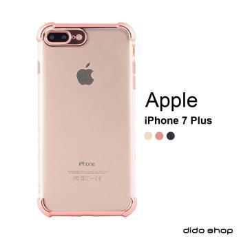 iPhone 7 Plus 360度電鍍TPU手機保護殼 (YD122)