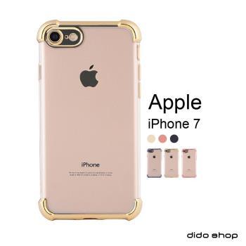 iPhone 7 360度電鍍TPU手機保護殼 (YD121)