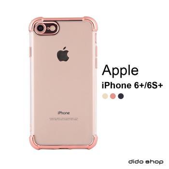 iPhone 6+/6s+ 360度電鍍TPU手機保護殼 (YD120)