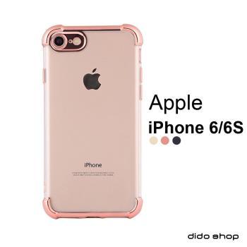 iPhone 6/6s 360度電鍍TPU手機保護殼 (YD119)