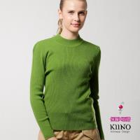 【KIINO】保暖羊毛衣-兩件組(粉紅+綠色)