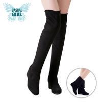 Casual Girl「夢幻美腿」內增高伸縮膝上靴-純面