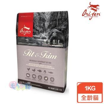 Orijen渴望 室內低鎂貓配方 貓飼料 野牧鮮雞+鮮魚 1公斤/2.2LB*1包