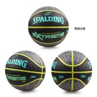 SPALDING SGT-RUBBER 籃球-7號球 斯伯丁 黑湖水綠
