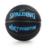 SPALDING SGT 深溝柔軟膠籃球-戶外 室內 比賽 7號籃球 黑水藍