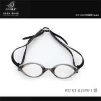 SABLE 黑貂運動光學泳鏡鏡框 空筒-游泳 可搭配RS-1/2/3單顆 銀