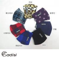 ADISI 防風保暖口罩AS14118 寶藍格紋