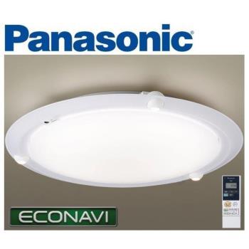 Panasonic國際牌 LED 調光調色燈具 HH-LAZ505609 51W 三點投射效果 110v