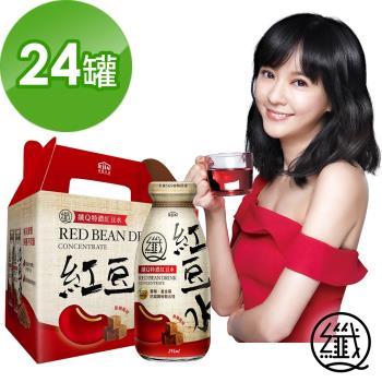 纖Q【特濃紅豆水】24入/箱