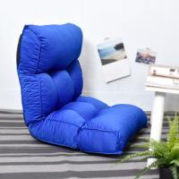 【凱堡】胖胖造型充棉和室椅(二色)