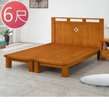 Bernice-維嘉6尺實木雙人加大床組(床頭片+床架)