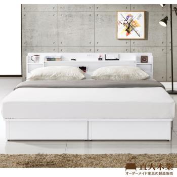 【日本直人木業】日式白色簡約收納附插座6尺雙人加大床組(床頭加床底兩件組)