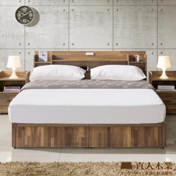 【日本直人木業】日式積層木收納附插座5尺雙人床組(床頭加床底兩件組)