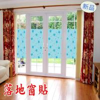 噴水就黏無膠式廚房/玻璃藝術壁貼- 新品2款 整捆 L210*W135cm