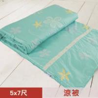 【米夢家居】台灣製造-100%精梳純棉雙面涼被5*7尺(花藤小徑)