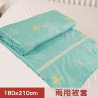 【米夢家居】台灣製造-100%精梳純棉兩用被套(花藤小徑)-雙人