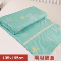 【米夢家居】台灣製造-100%精梳純棉兩用被套(花藤小徑)-單人