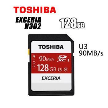 Toshiba 東芝 EXCERIA 128GB SDXC N302 U3 記憶卡 (90MB/s、公司貨)