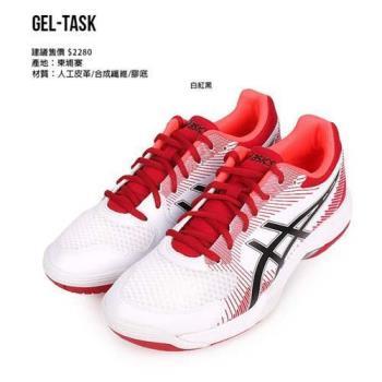 ASICS亞瑟士 GEL-TASK 男排羽球鞋-羽球 排球  白紅黑