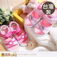 魔法Baby~台灣製專櫃款Hello Kitty女童涼鞋(粉.白)~sh5878