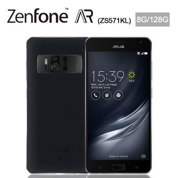 ASUS ZenFone AR ZS571KL 5.7吋雙卡旗艦機8G/128G