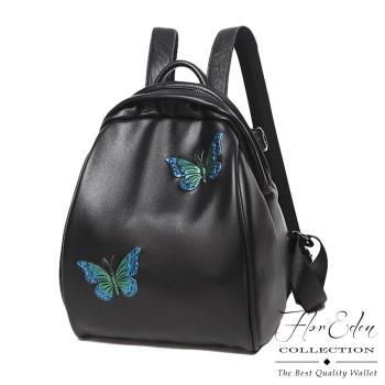 DF Flor Eden - 蝴蝶飛舞牛皮款斜背後背2用包-共2色