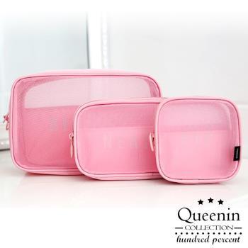 DF Queenin流行 - 極簡時尚風旅行收納3件組-共2色