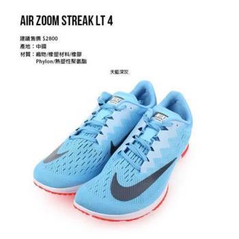 NIKE AIR ZOOM STREAK LT 4 男女路跑訓練鞋-健身 路跑 天藍深灰