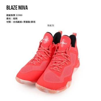 ASICS BLAZE NOVA 男籃球鞋-高筒 亞瑟士 玫紅白