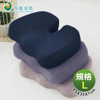 格藍傢飾-驅蚊防蹣舒壓護脊椎墊(大)