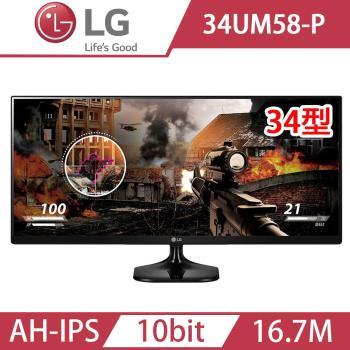 LG樂金 34UM58-P 34型AH-IPS面板21:9雙HDMI電競液晶螢幕