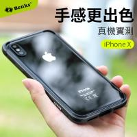Benks御盾系列 iPhone X 5.8吋 金屬邊框手機殼/保護殼
