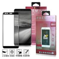Xmart InFocus M7s 超透滿版 2.5D 鋼化玻璃貼-黑