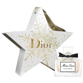 Dior 迪奧 Miss Dior 香氛精巧吊飾(5ml)