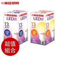 東亞照明 13W球型LED燈泡-10入