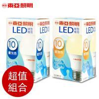 東亞照明 10W球型LED燈泡-20入