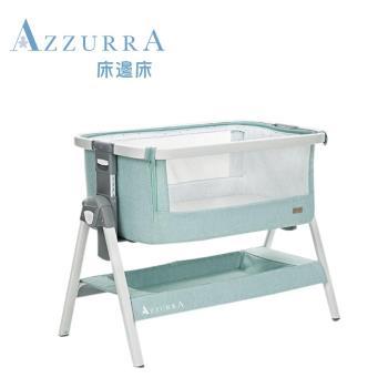 AZZURRA 豪華多功能嬰兒床/床邊床(含床墊、蚊帳)