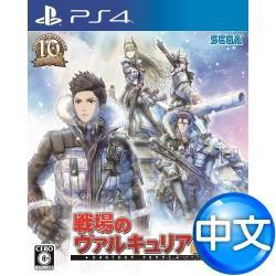 PS4遊戲 戰場女武神4 – 中文版-網