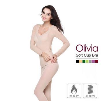 【Olivia】37度恆溫超薄圓領保暖上衣+內搭褲 單套組