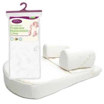奇哥 ClevaMama Cleva Sleep® 嬰兒固定式靠墊-布套