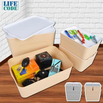LIFECODE-可疊式衣物收納箱(4件套)-2色可選