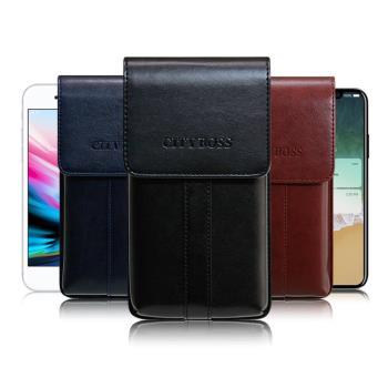 CB iPhone 8 Plus/7 Plus/6 Plus 帥氣直立手機腰包皮套