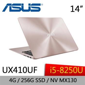 ASUS華碩 ZenBook 獨顯效能筆電 UX410UF-0053C8250U 14吋/I5-8250U/4G/256G SSD/NV MX130